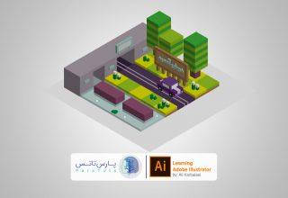 طراحی ایزومتریک شهری با ابزار 3D ایلستراتور