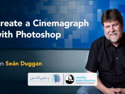 آموزش ساخت فیلم سینما گراف با فتوشاپ