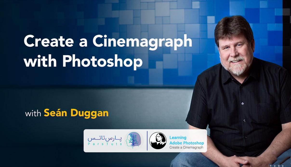 adobe-photoshop-lynda-cinemagraph-parstuts