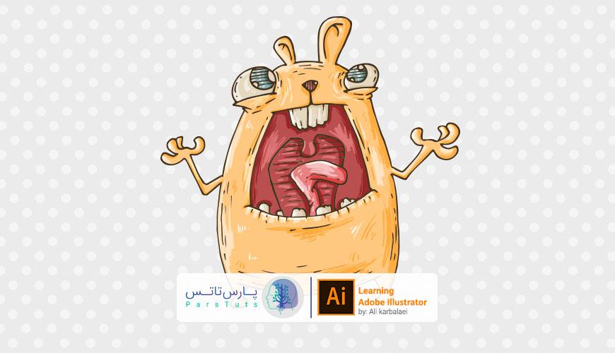 illustrator-ali-karbalaei