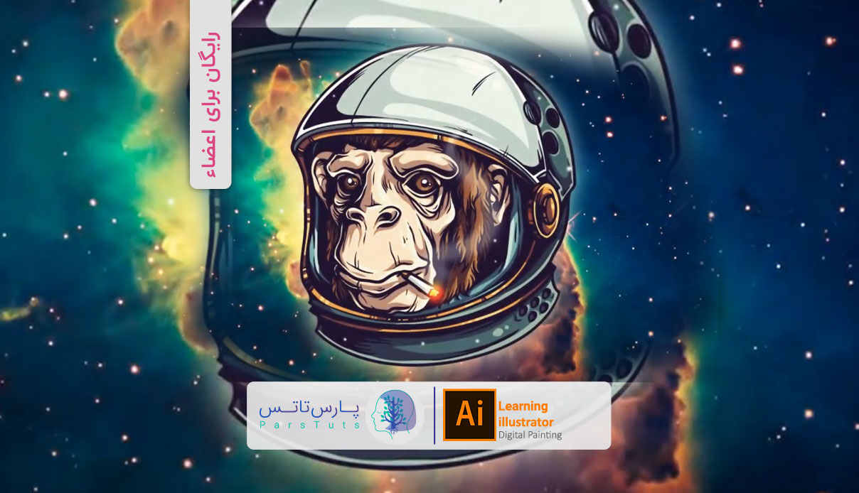 1-Adobe-Illustrator-Tutorial_-How-to-Draw-an-Astrochimp