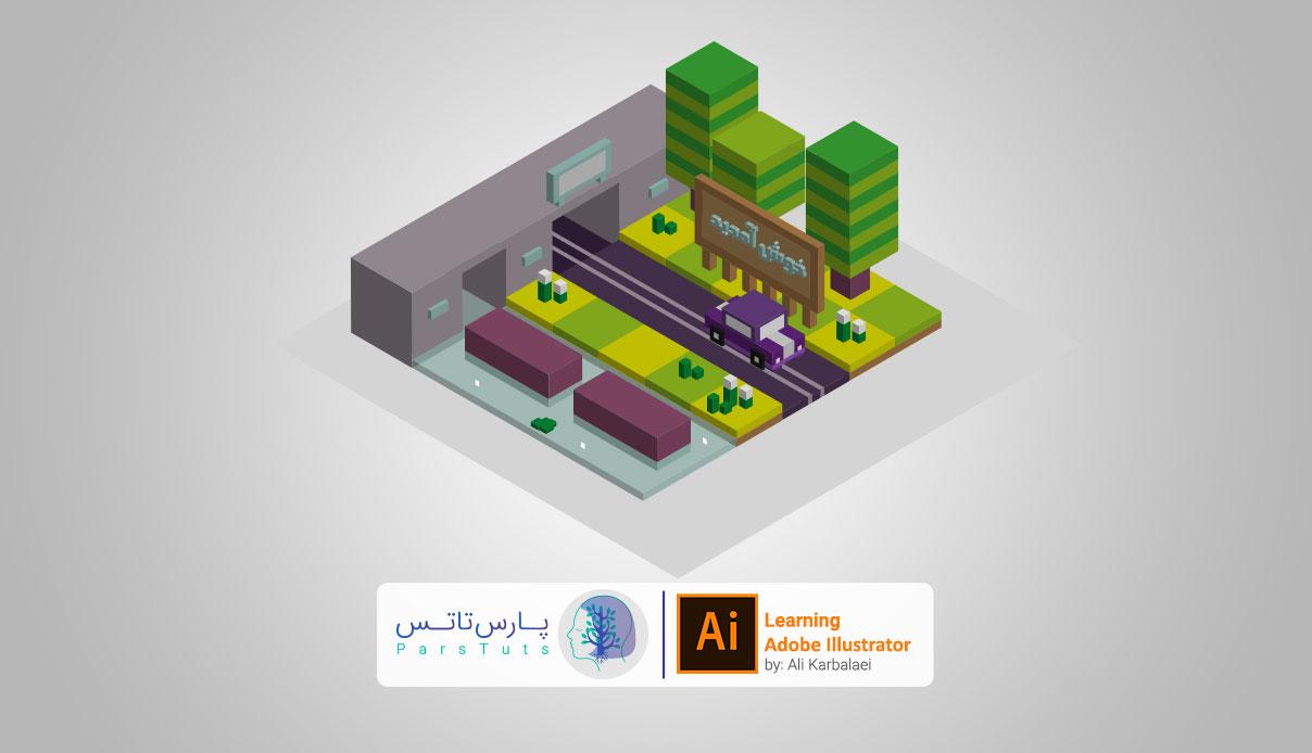 طراحی ایزومتریک شهری