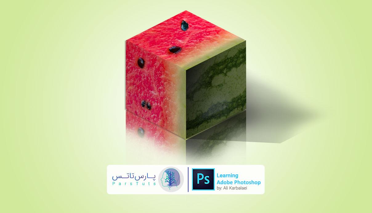 طراحی-سه-بعدی-هندوانه-علی-کربلایی-پارس-تاتس