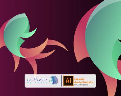 طراحی لوگو ماهی با ابزار دایره در ایلستراتور