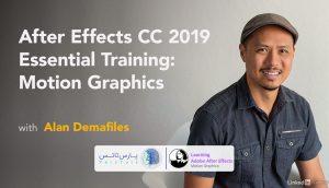 آموزش موشن گرافیک با افترافکت