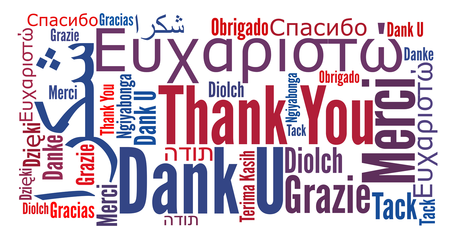 هر روز شکرگزاری می کنیم..................................................................
