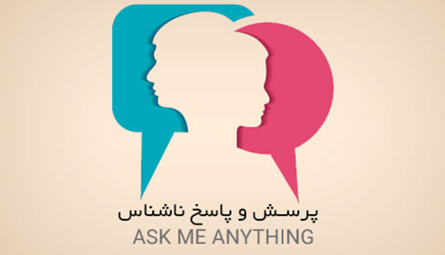 پرسش و پاسخ ناشناس در وردپرس / پلاگین (Ask Me Anything (Anonymously