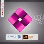 آموزش طراحی لوگو خلاقانه در ایلوستریتور