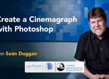 دانلود آموزش ساخت فیلم سینماگراف با فتوشاپ